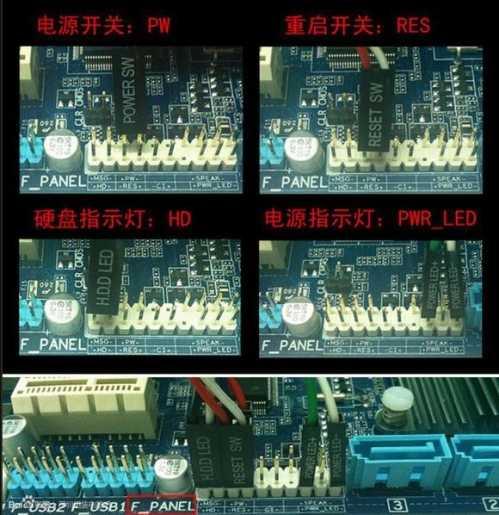 技嘉主板与机箱接线图解_硬盘怎么接主板 组装电脑机箱与主板跳线接法图解 - 辛集文化网